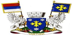 Општина Чајетина