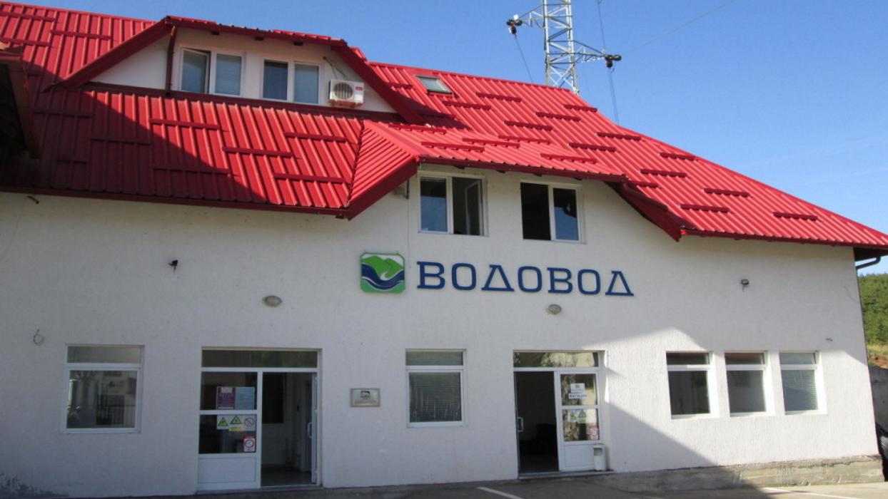 """Успешна 2014. година за ЈКП """"Водовод Златибор"""""""
